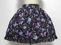 Jewel Butterfly Skirt Metamorphose temps de fille